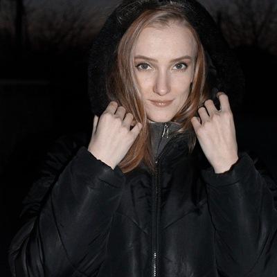 Ксения Гуйван