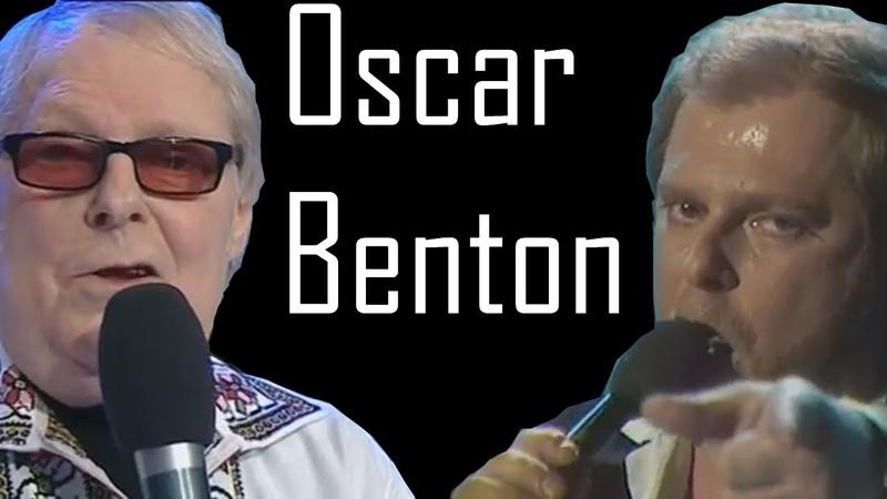 Блюз от Оскара/Oscar Benton - Bensonhurst Blues