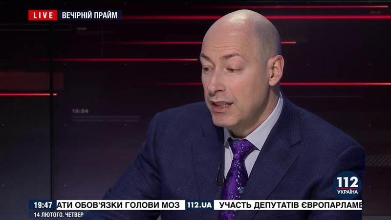 Гордон о запрете сериала Слуга народа-3