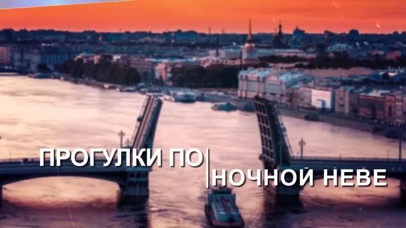 Бизнес Фестиваль GL Белые Ночи в Санкт-Петербурге
