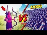 Coffi Channel 1.000.000 СТРЕЛ VS 1.000 МАМОНТОВ! НОВЫЙ ЛУЧНИК ТЕРМИНАТОР В TOTALLY ACCURATE BATTLE SIMULATOR