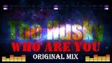 The Husky - Who Are You (Original Mix)