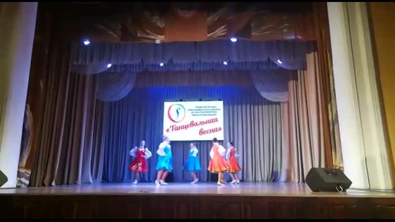 Танцевальный коллектив Очаровашка танец Плясовая