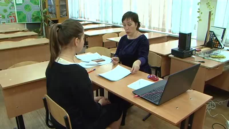 Школьники Хакасии готовятся к новому испытанию, чтобы их допустили к госэкзамену