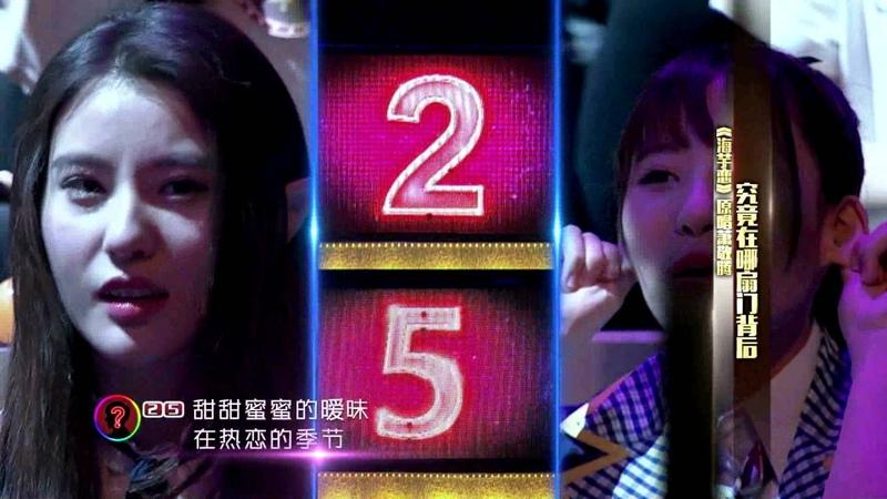 【誰是大歌神】Hidden Singer 04 蕭敬騰唱功超群 Jam Hsiao Hits the Stage