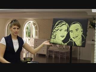 Портрет блёстками на свадьбе.