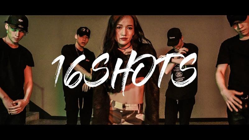 16SHOTS - Stefflon Don / Yeji Kim Choreography / Dance