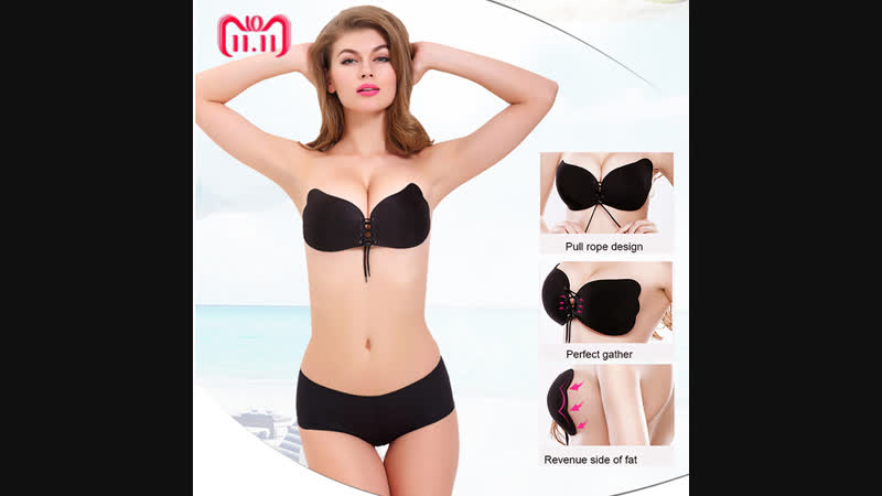 Women Self Adhesive Strapless Bandage Blackless Solid Bra Stick Gel Silicone Push Up womens underwear Invisible Bra