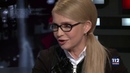 Тимошенко о том, легко ли быть бесстрашной