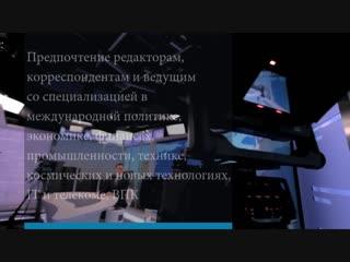 Телеканал CGTN-Русский приглашает амбициозных и энергичных людей присоединиться к нашей команде