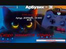 CS GO с подписчиками. Обкатываю FAMAS | Глаз Афины и AWP | Mortis