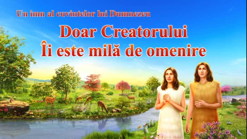 """Muzică creștină """"Doar Creatorului Îi este milă de omenire""""dumnezeu este iubire"""