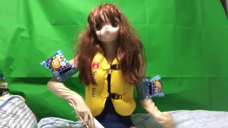 Swim vest kigurumi girl