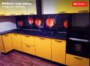 4 Этап Обзор установленной кухни 👍🏻