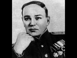 Агапкин Василий Иванович