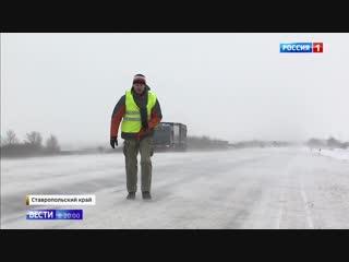Снегопад на юге России: дороги закрыты, в школах отменены занятия