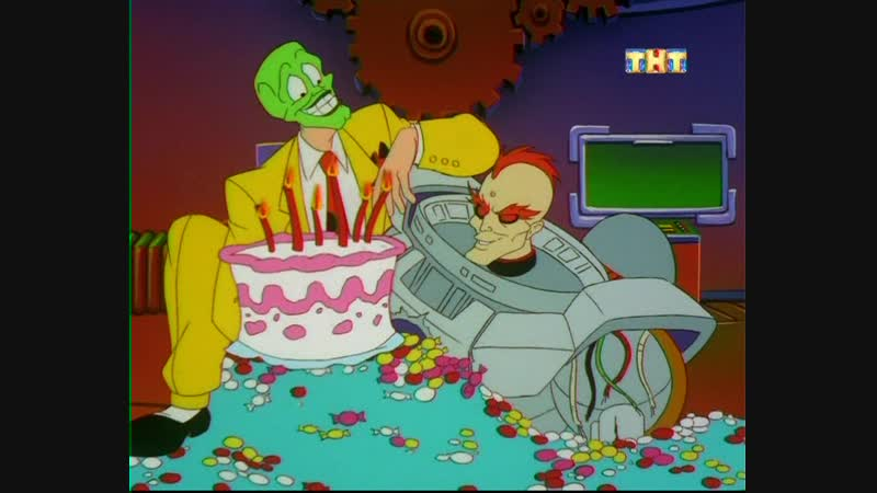 Маска 3 сезон 6 серия Загадочный круиз The Mask 1997