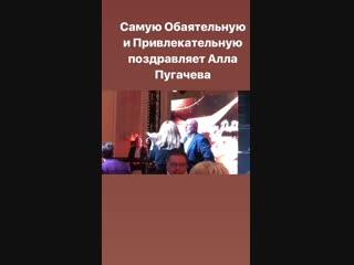 doktormukhina:Алла Пугачева поздравляет Ирину Муравьеву.
