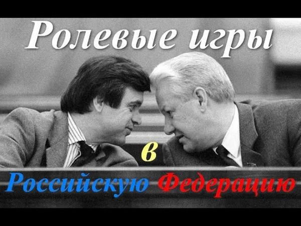 Организованное преступное сообщество Российская Федерация
