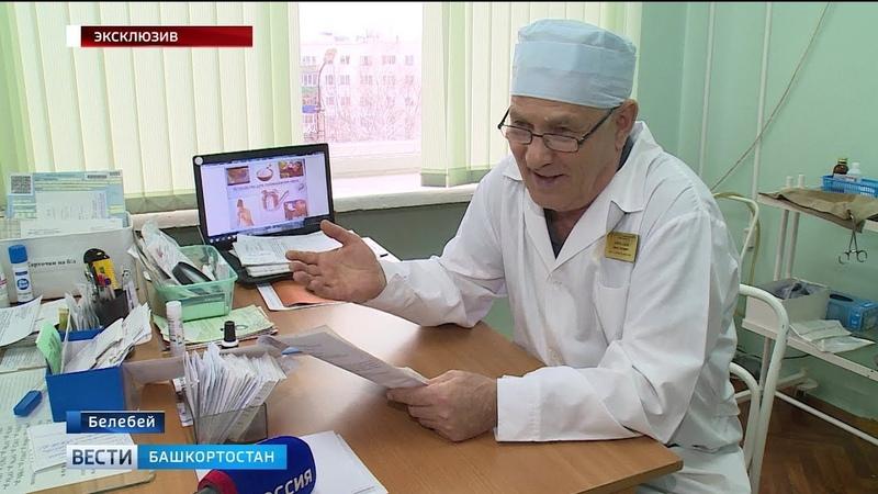 В Башкирии лор-врач, обвиняемый в сексуальных домогательствах, прокомментировал ситуацию
