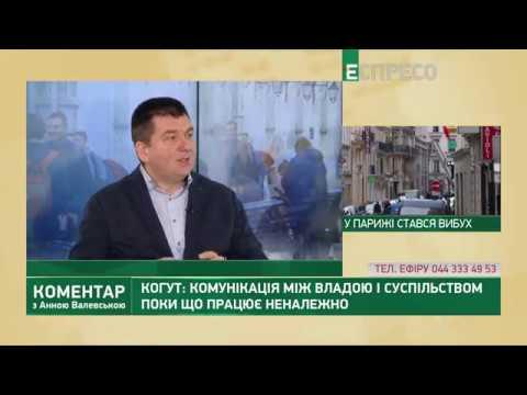 В Україні стартувала передвиборча кампанія. Вибори відбудуться 31 березня