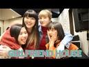 GIRLFRIEND HOUSE 2 MIREI EDIT