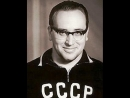 Легенда Советского Спорта Юрий Власов