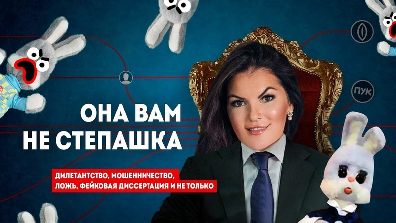 ВАГИНАЛЬНЫЙ ПСИХОЛОГ ВЕРОНИКА СТЕПАНОВА feat. Александр Невеев   ПАНОПТИКУМ