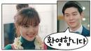 돌아온 유정이 Kim You jung 를 위한 서프라이즈↗ 환영합니다 일단 뜨겁게 청소 54616