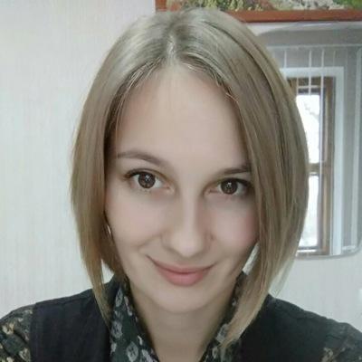 Анастасия Плешкова
