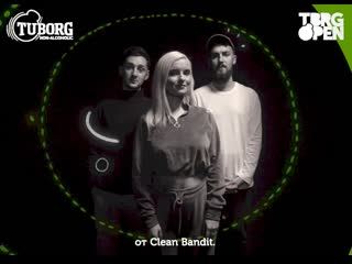 Совместный трек clean bandit x little big x tatarka на tbrg open совсем скоро
