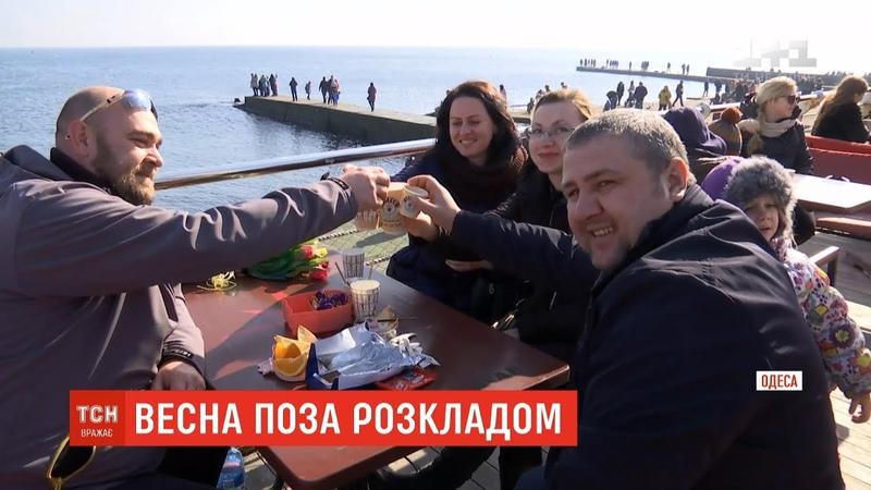 Одесити відкрили новий сезон відпочинку на морі
