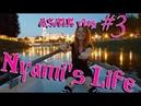 ASMR Nyamis vlog/АСМР влог Нями 3