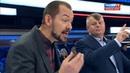 Роман Цимбалюк устроил ИСТЕРИКУ в студии 60 минут