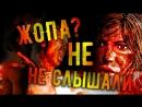 18 Tomb Raider - Археологические ЦП/Маша Бабко папЫЫткеек номбер 2