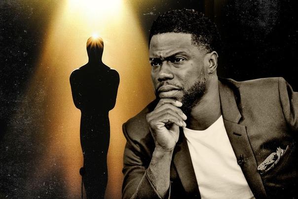 Киноакадемия подумывает оставить «Оскар» без ведущего