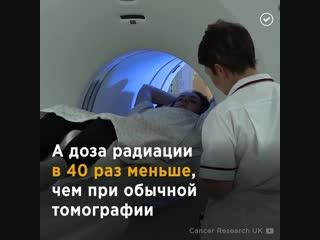 Новейшая технология: первый в мире сканер для всего тела - vk.com/p.obrazovanie