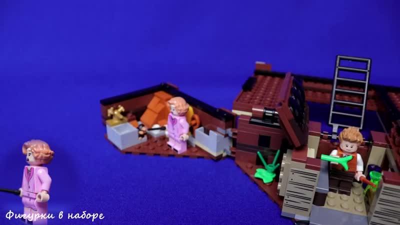 LEGOHarry_Potter_-_CHemodan_Nyuta_Salamandera_(MosCatalogue.net) (1)