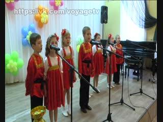 Районный фестиваль детского творчества