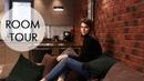 РУМ ТУР / Дизайн интерьера квартиры 50 м2 / Завершенный ремонт, дизайн в деталях