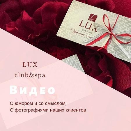 Club_spa_lux video