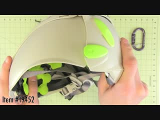 Каска edelrid madillo foldable helmet - treestuff.com 360 view