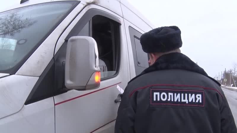 Десна-ТВ_ Больше пассажиров – выше ответственность. В Смоленской области проходит операция «Автобус»