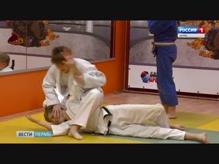 Пермское джиу- джитсу. 7 медалей на международном турнире
