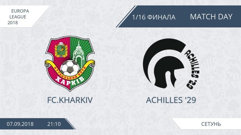 AFL18. Europa League. Play Off. 1/16. FC.Kharkiv - Achilles '29.