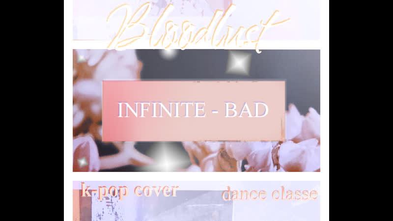Infinite - bad (Bloodlust k-pop cover dance classe)
