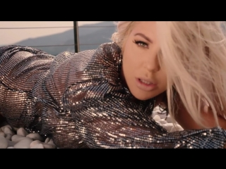 Andrea ft. Mario Joy - Miss California ( █▬█ █ ▀█▀ Video by Mench.tv - HD)