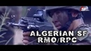 Algerian Special Forces ●RMO ●RPC 2019 ᴴᴰ