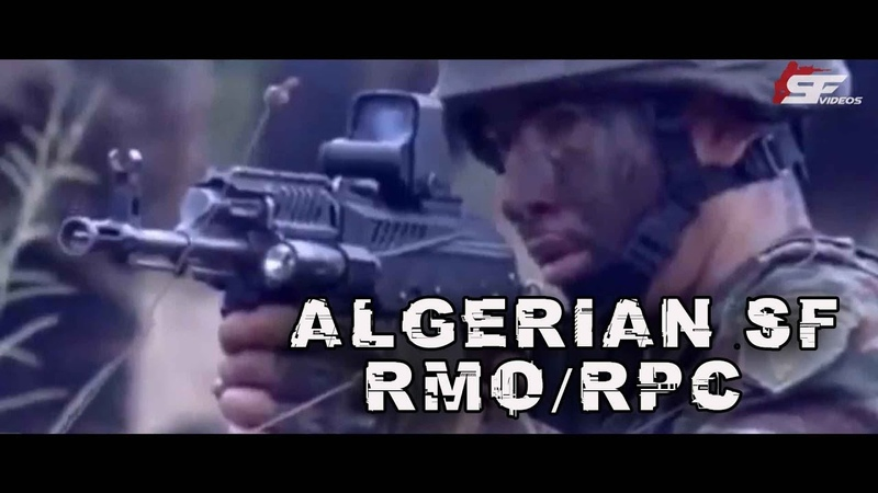 Algerian Special Forces ●RMO ●RPC | 2019 ᴴᴰ |