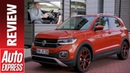 New 2019 Volkswagen T Cross review small crossover joins VW's growing SUV family
